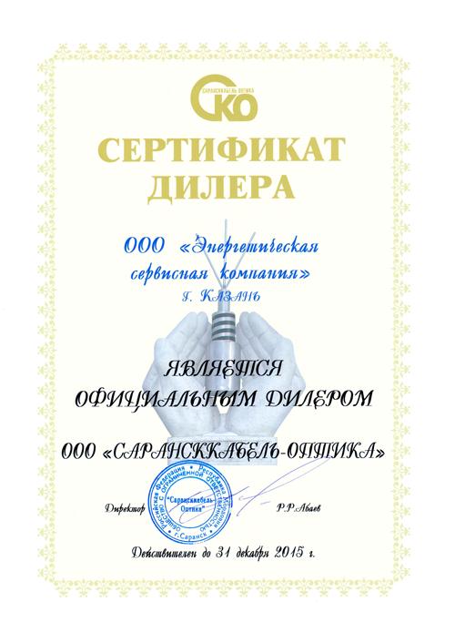 заказать Гост 12.0 230 2007 2012 в Магнитогорске